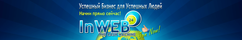 lew65-logo
