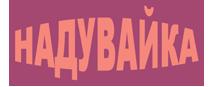 naduvaika-logo