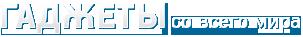 world-gadgets-logo