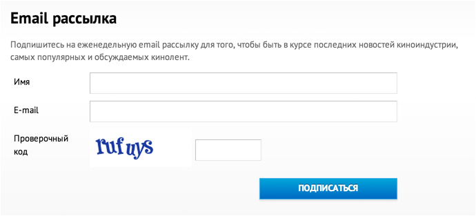 kinopod-email